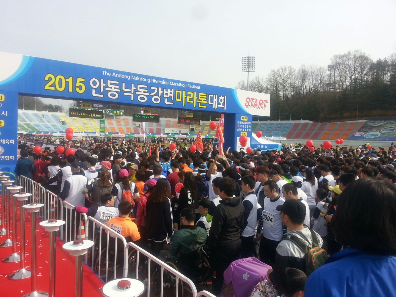 Andong Marathon1